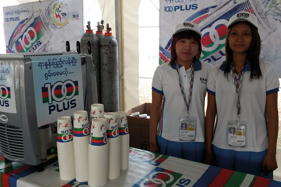 100 Plus Booth
