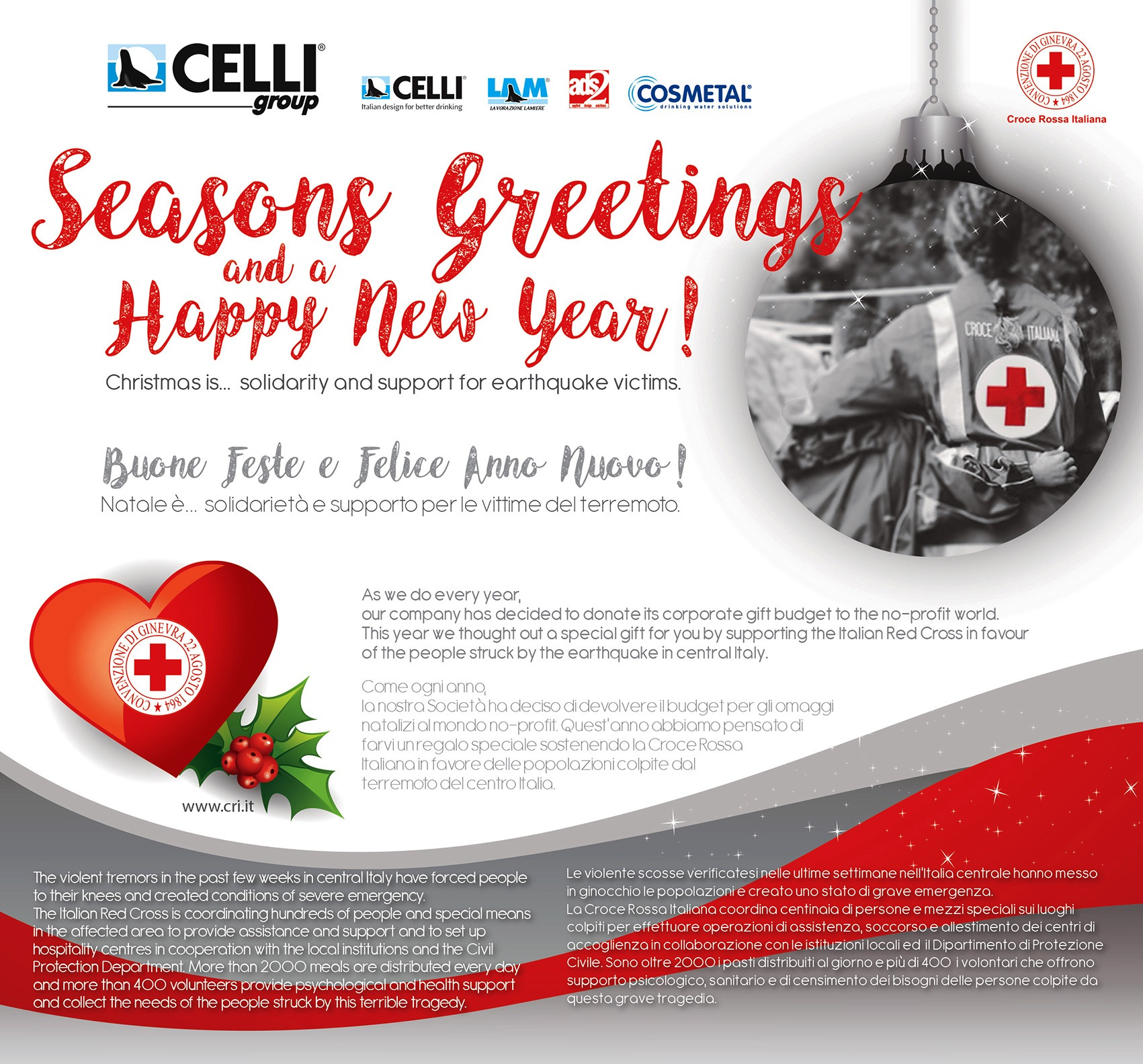 Seasons greetings and a happy new year m4hsunfo